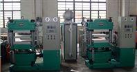 生產輪胎的液壓輪胎硫化機 熱補機 補胎設備 補胎工具