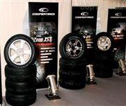 固铂轮胎品牌 价格表