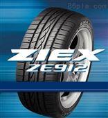 飛勁輪胎 245/50r16