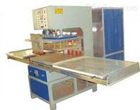 高碑店超声波塑料熔接机、保定超声波塑料焊接机