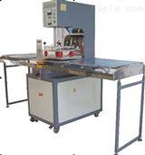 电动车配件超声波焊接机.超声波塑料焊接机.熔接机