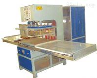 圆管状产品旋熔机来熔接,长春吉林超声波热板塑料焊接机