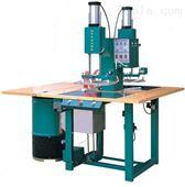 频率20K 功率2000W超声波塑料焊接机 可批发订做超音波塑焊机