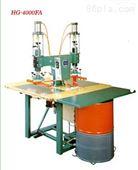 供应超声波焊接机.高密精超声波塑料焊接机.价格合理....