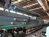 上海冷拉型鋼 上海冷拉型鋼價格