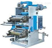 【供应】层叠式柔版印刷机 无纺布印刷机