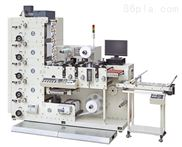 全自动柔版印刷机