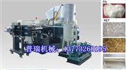 北京塑料回收造粒机厂家直销