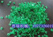 上海塑料瓶再生造粒机生产