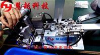 东莞高频变压器穿套管机厂家-慧越专利