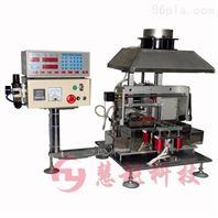 变压器自动焊锡机厂家-慧越HY-H02焊锡机