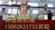 江苏35升橡塑胶密炼机设备