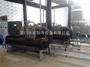工业低温螺杆冷水机专用螺杆