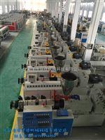 塑料管材挤出机生产线厂家