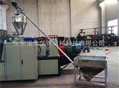 DTC-300弹簧上料机张家港市华德机械DTC-300 PVC粉末上料机弹簧上料机