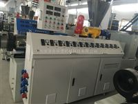 SJSZ-80 PVC双螺杆造粒生产线张家港市华德机械SJ80/156锥双PVC双螺杆生产线塑胶挤出机主机