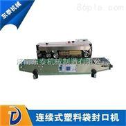 济南薄膜自动封口机 可连续封口可移动的薄膜封口机