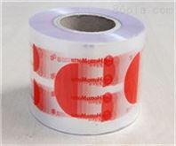 OPP防雾袋-餐具包装膜卷-卫生筷子包装膜卷
