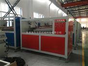张家港市华德机械pe,pvc三爪牵引机履带塑料挤出机塑胶管材生产线