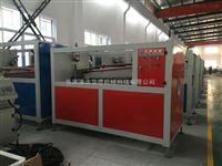 50-250管材三爪牵引机张家港市华德机械pe,pvc三爪牵引机履带塑料挤出机塑胶管材生产线