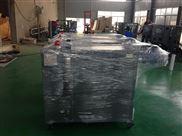 BMC热压成型模具加温模温机、BMC成型模具恒温模温