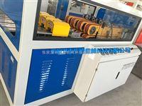 20-40太仓市环亚国际娱乐機械pvc電工穿線管一出四牽引切割機管材生產線輔機