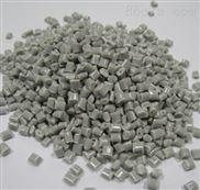 再生塑料JL-ABS-G特级灰色 厂家直销