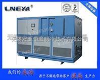 超低温冷却装置-80℃~-30℃