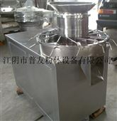 XZL-300旋转制?;? /></a></td>