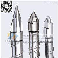 江苏三菱机双合金螺杆定制 优质双合金螺杆选择华鸿螺杆