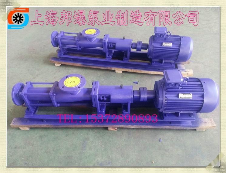 摘要:g型螺杆泵结构图