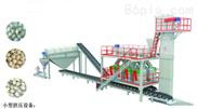 ZLB-255-擠壓造粒生產線三農制造V