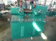 供应水冷却实验室橡胶开炼机