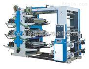厂家直销供应 3.2米超宽卷筒柔印机 适用于无纺布等印刷
