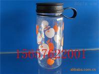手提太空杯 塑料水杯 礼品杯