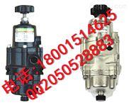 ALY-200铝合金空气过滤减压阀1/4