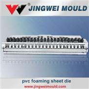WPC 建筑模板模具 厨卫板模头