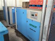 铜山DWW-45A/W干式无油空压机用于塑料包装行业