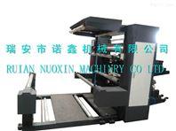 彩色传单印刷机