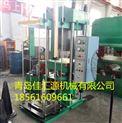 120T-橡胶帽硫化机,120吨四柱平板硫化机