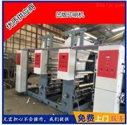 瑞安优质单色印刷机 价格实惠现货供应