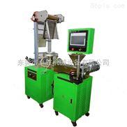 ZS-430-单螺杆挤出机 单螺杆小型吹膜机小型实验吹膜机厂家批发质量保障