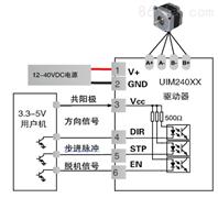 UIM 240系列(脉冲方向型驱动)步进电机驱动器