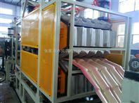 PVC塑料合成树脂瓦生产线