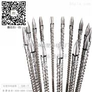 惠州震德注塑机螺杆定制 LCP注塑机螺杆设计 华鸿螺杆