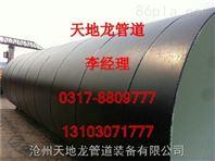 污水排放防腐螺旋管道