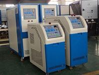 浙江镁合金压铸模温机