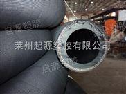 耐磨优质喷砂管-莱州启源塑胶制品有限公司