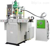 硅胶专用机系列东莞市台中精机有限公司