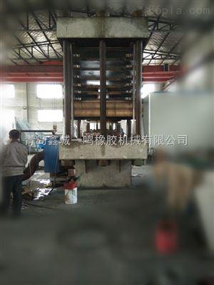 供应鑫城1350T橡塑发泡机